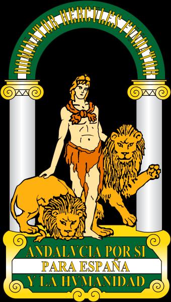 El escudo de Andalucía