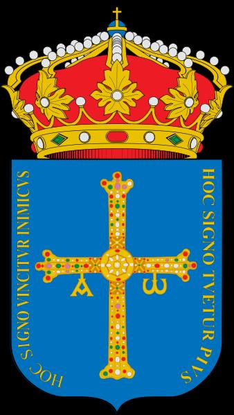 El Escudo del Principado de Asturias fue adoptado el 27 de abril de 1984.