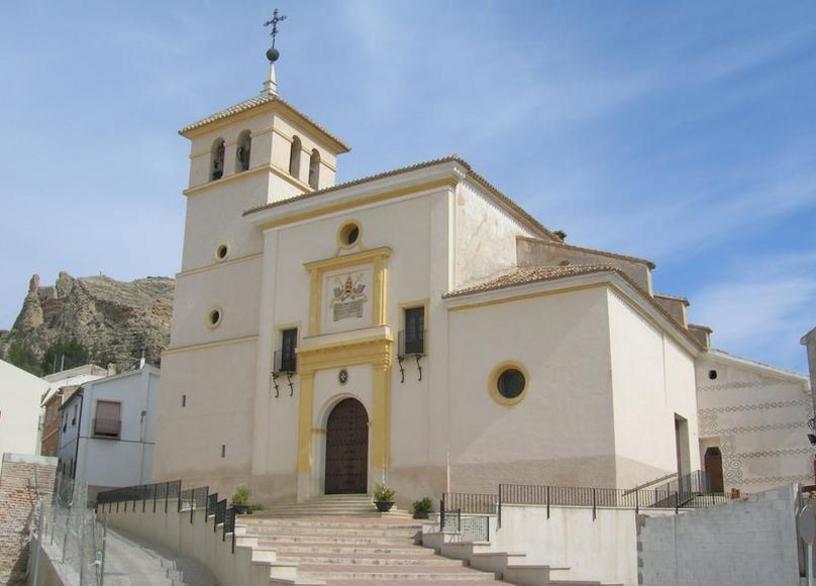 Iglesia de san Pedro apóstol, Calasparra, Murcia