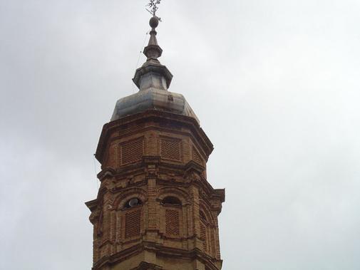 Torre de Burbáguena ( Teruel)