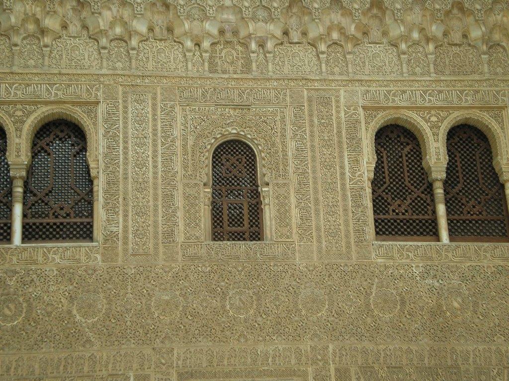 Detalle arte nazari en la Alhambra