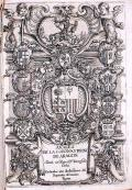 Frontispiece of the Annals of the Crown and Kingdom of Aragon of Uztarroz