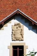 Stone shield of the Vale of Roncal in the front of the House of the Vale, Roncal Navarre Spain