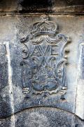 Inscripción en el dintel, Roncal Navarra España