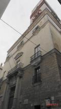 Torre Tavira de Cadiz, Camara Oscura