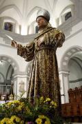 San Daniel en Ceuta